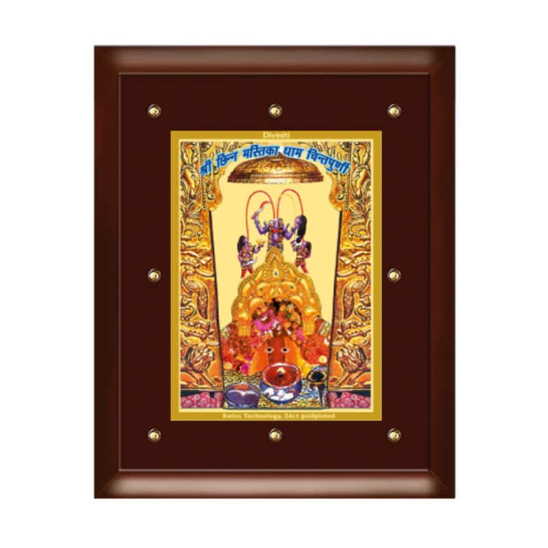 24K GOLD PLATED MDF FRAME SIZE 5 CLASSIC COLOR CHINTPOORNI MAA