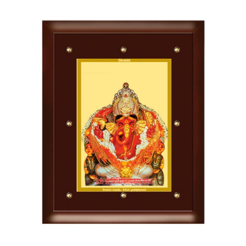 24K GOLD PLATED MDF FRAME SIZE 5 CLASSIC COLOR SIDDHIVINAYAK