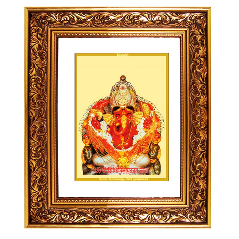 DG FRAME 93 SIZE 4.5 CLASSIC COLOR RECTANGULAR SIDDHIVINAYAK