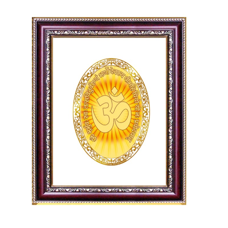 DG FRAME 105 SIZE 2.5 ROYALE COLOR  OVAL OM GAYATRI MANTRA