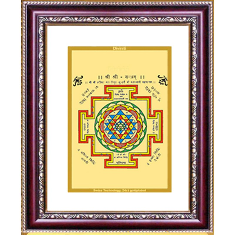 DG FRAME 105 SIZE 3 CLASSIC COLOR RECTANGULAR SHREE YANTRA