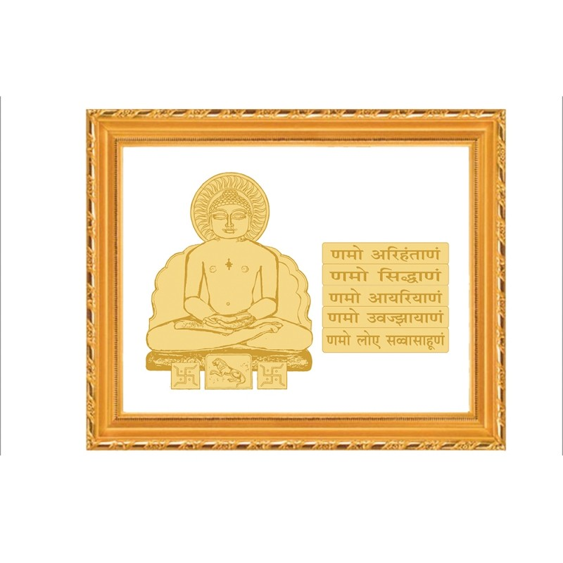 Double Glass Frame mahavir/ namokar mantra