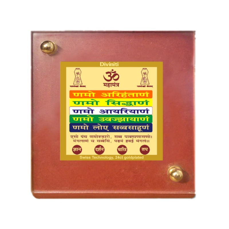 24K GOLD PLATED MDF 1B CLASSIC COLOR NAMOKAR MANTRA
