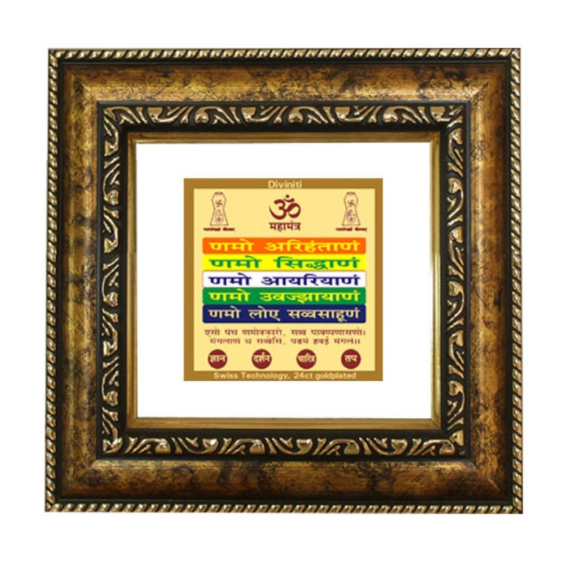 24K GOLD PLATED DG FRAME 113 SIZE 1A CLASSIC COLOR NAMOKAR MANTRA