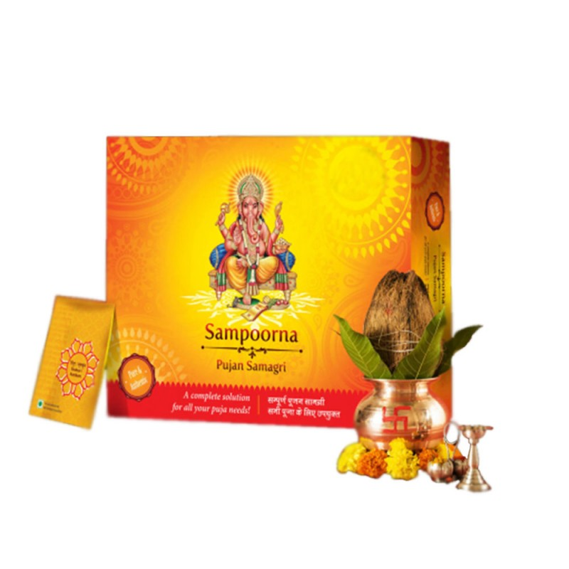 SAMPOORNA PUJA KIT