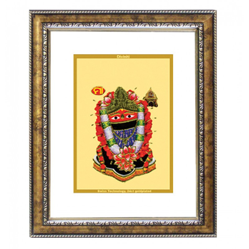 24K GOLD PLATED DG FRAME 113 SIZE 1 CLASSIC COLOR MAA TARINI