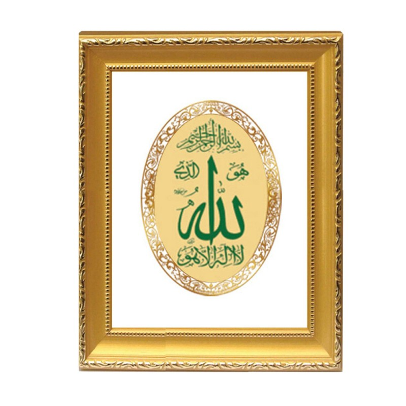 DG FRAME 101 SIZE 2 ROYALE COLOR  OVAL ALLAH