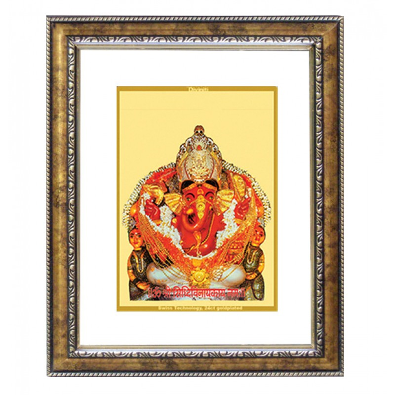DG FRAME 113 SIZE 2.5 CLASSIC COLOR RECTANGULAR SIDDHIVINAYAK