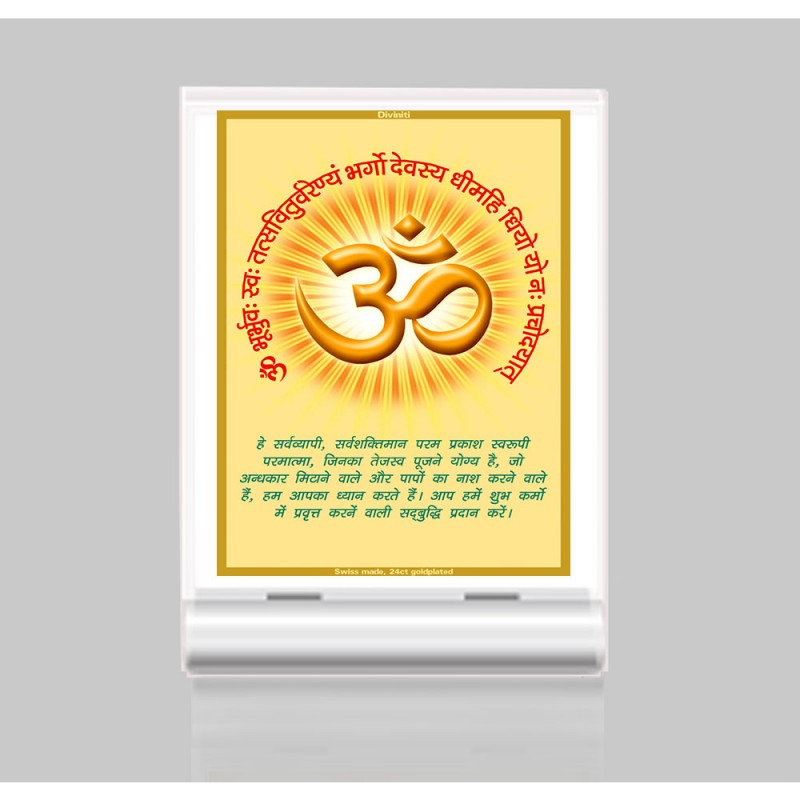 24K GOLD PLATED ACF 3 CLASSIC COLOR OM GAYATRI MANTRA