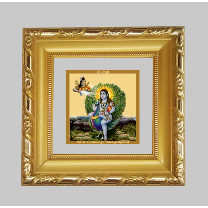 DG FRAME 103 SIZE 1A CLASSIC COLOR SQUARE BABA BALAK NATH