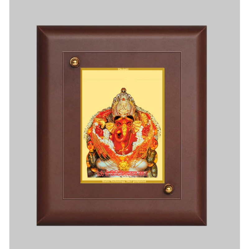 24K GOLD PLATED MDF FRAME SIZE 1 CLASSIC COLOR SIDDHIVINAYAK