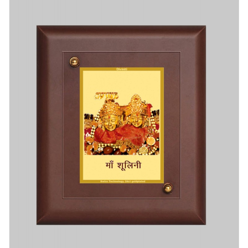 24K GOLD PLATED MDF FRAME SIZE 1 CLASSIC COLOR MAA SHOOLINI