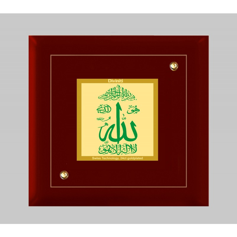 MDF FRAME SIZE 1A CLASSIC COLOR SQUARE ALLAH