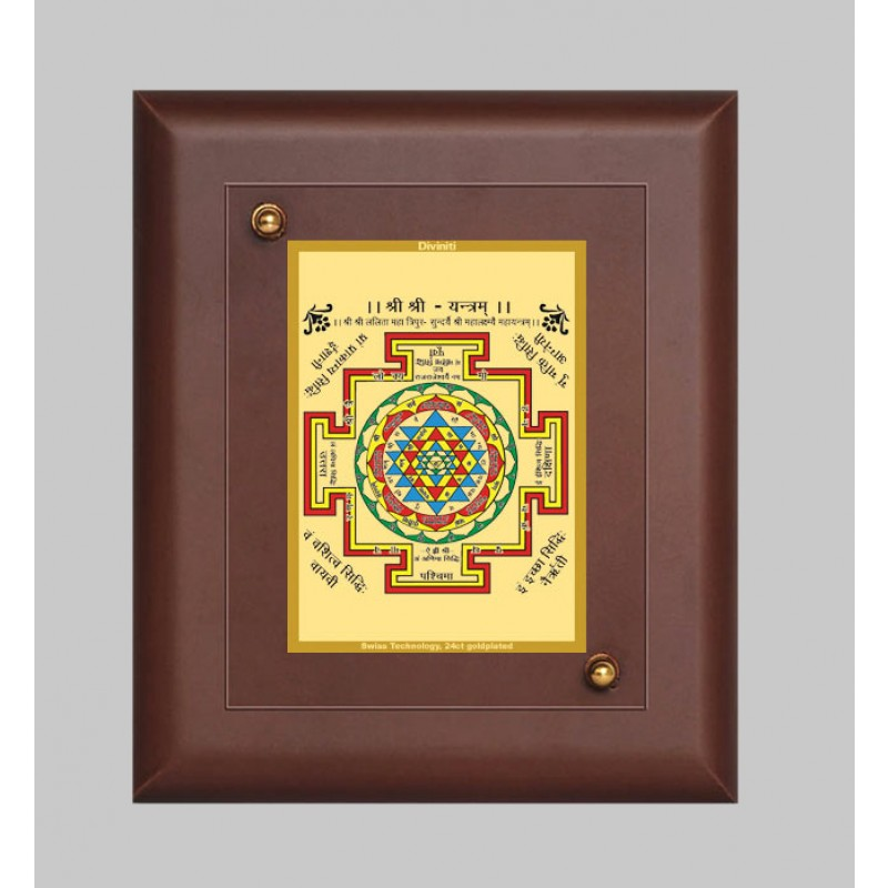 24K GOLD PLATED MDF FRAME SIZE 2 CLASSIC COLOR SHREE YANTRA