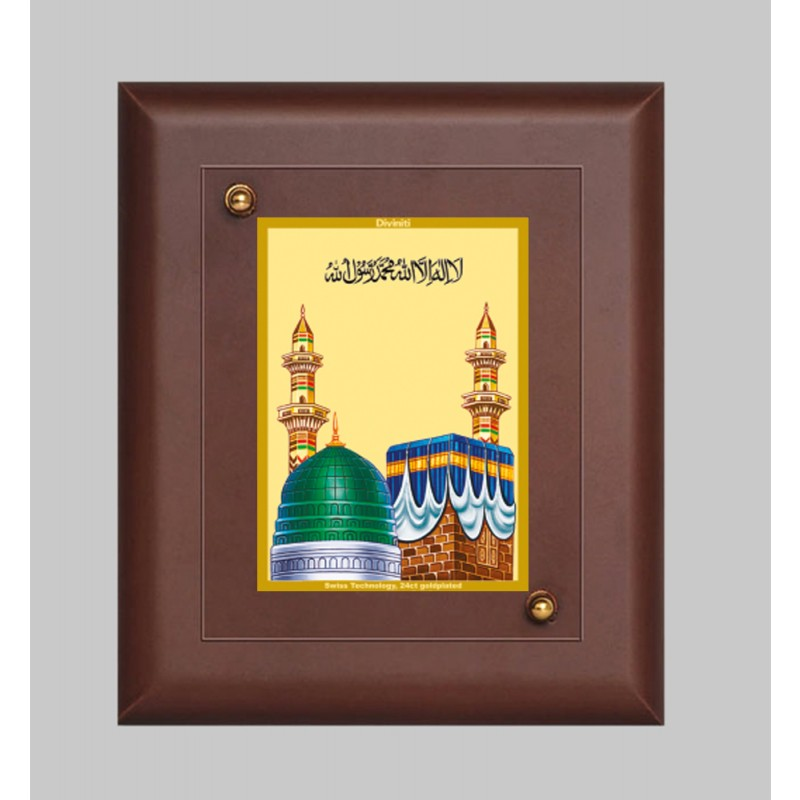 24K GOLD PLATED MDF FRAME SIZE 2 CLASSIC COLOR MECCA MADINA