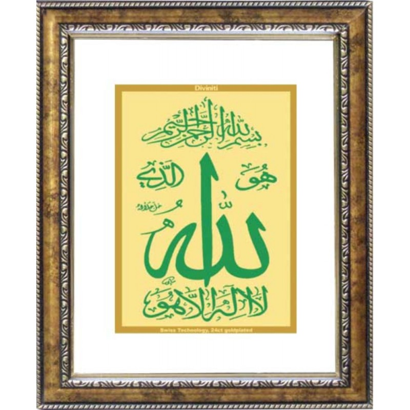 24K GOLD PLATED DG FRAME 113 SIZE 2 CLASSIC COLOR ALLAH