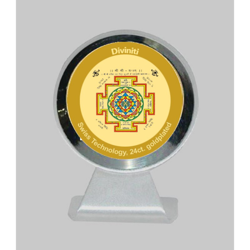 MCF 1CR CLASSIC COLOR  CIRCULAR  SHREE YANTRA