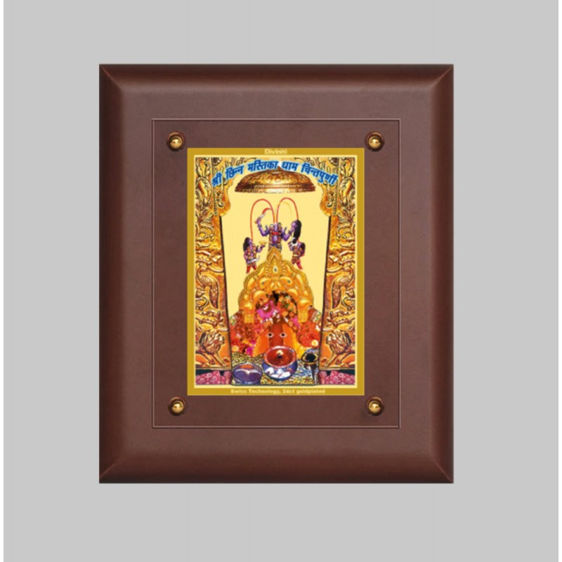 24K GOLD PLATED MDF FRAME SIZE 2.5 CLASSIC COLOR CHINTPOORNI MAA