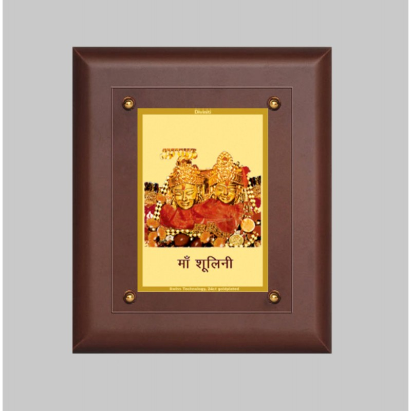 24K GOLD PLATED MDF FRAME SIZE 2.5 CLASSIC COLOR  MAA SHOOLINI