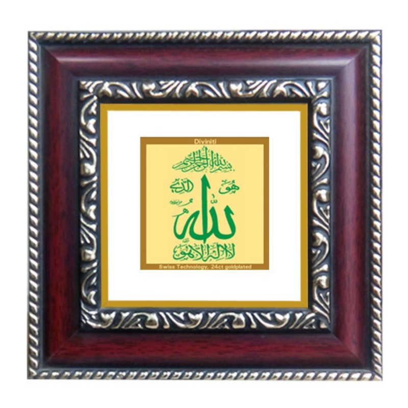 24K GOLD PLATED DG FRAME 105 SIZE 1A CLASSIC COLOR ALLAH