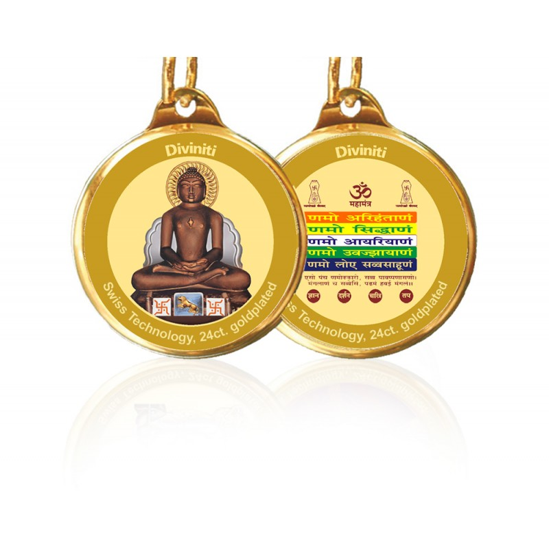 24K GOLD PLATED PENDANT DOUBLE SIDED SIZE 22MM MAHAVIR & NAMOKAR MANTRA