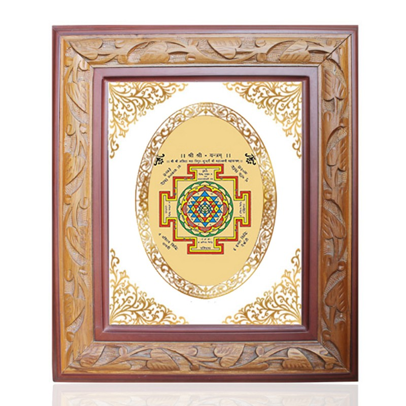 WOODEN FRAME SIZE 2 ROYALE COLOR   OVAL SHREE YANTRA