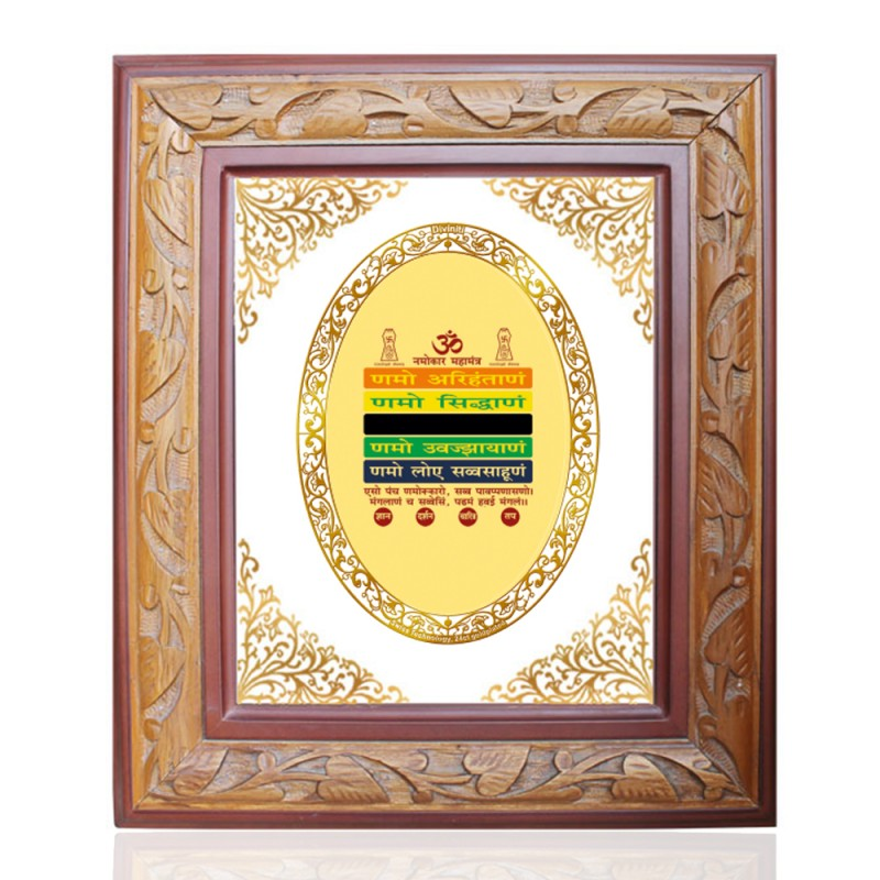 WOODEN FRAME SIZE 2.5 ROYALE COLOR   OVAL NAMOKAR MANTRA