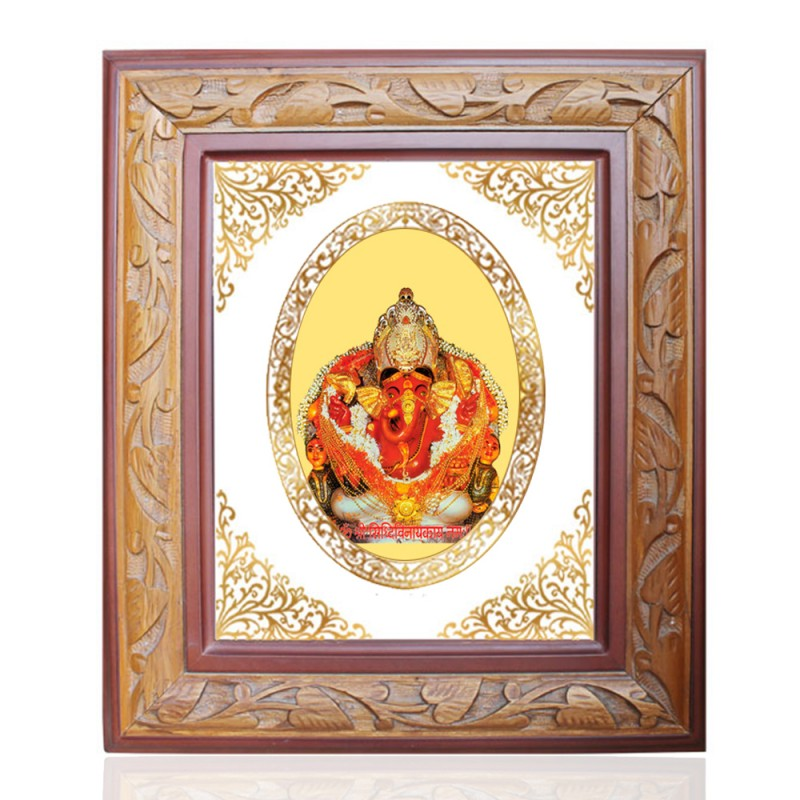 WOODEN FRAME SIZE 3 ROYALE COLOR   OVAL SIDDHIVINAYAK