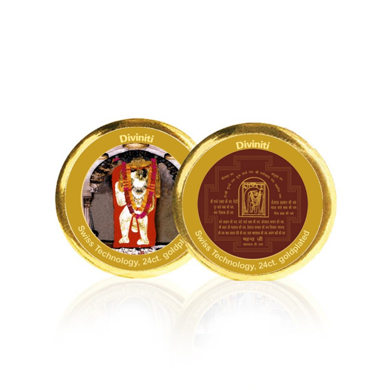 COIN DOUBLE SIDED SIZE 3C MEHANDIPUR BALAJI & YANTRA