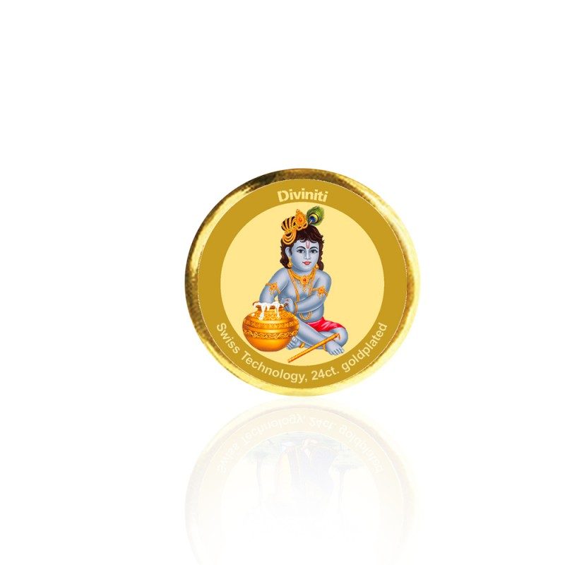 COIN SINGLE SIDED SIZE 3C BAL GOPAL
