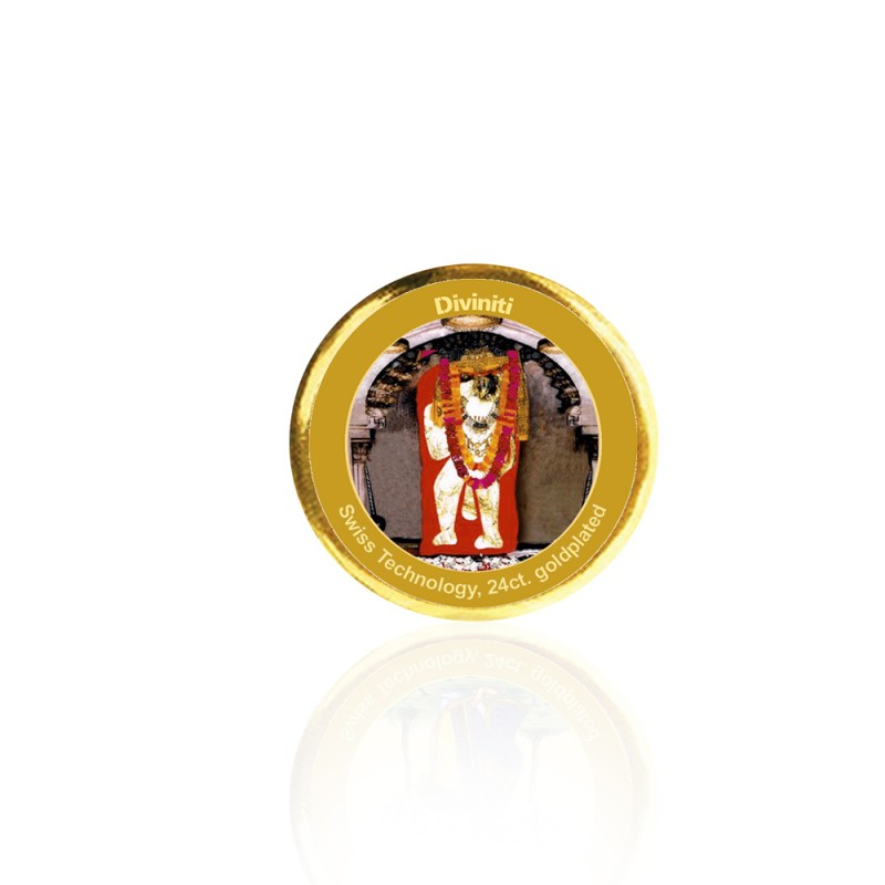 COIN SINGLE SIDED SIZE 3C MEHANDIPUR BALAJI