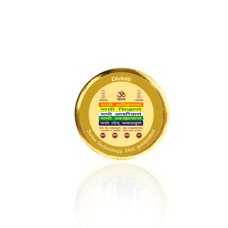 COIN SINGLE SIDED SIZE 3C NAMOKAR MANTRA