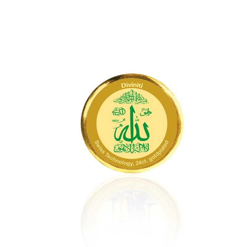 COIN SINGLE SIDED SIZE 3C ALLAH