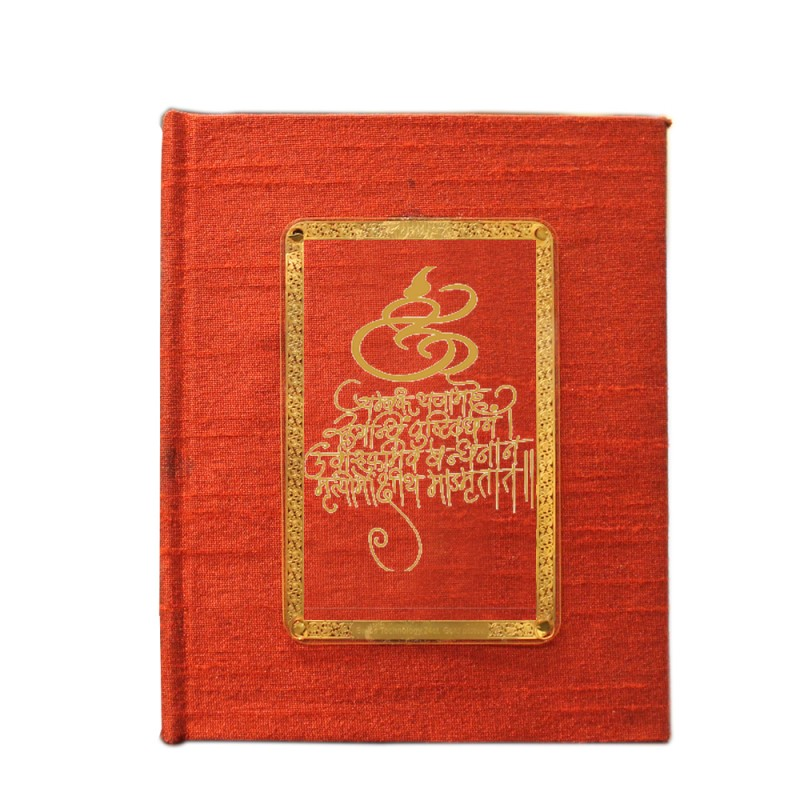 24K GOL PLATED JOURNAL & NOTEBOOK MANTRA