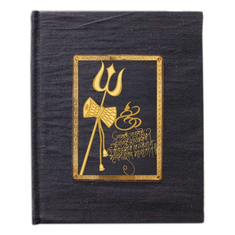 24K GOLD PLATED JOURNAL & NOTEBOOK ACRYLIC TRISHUL