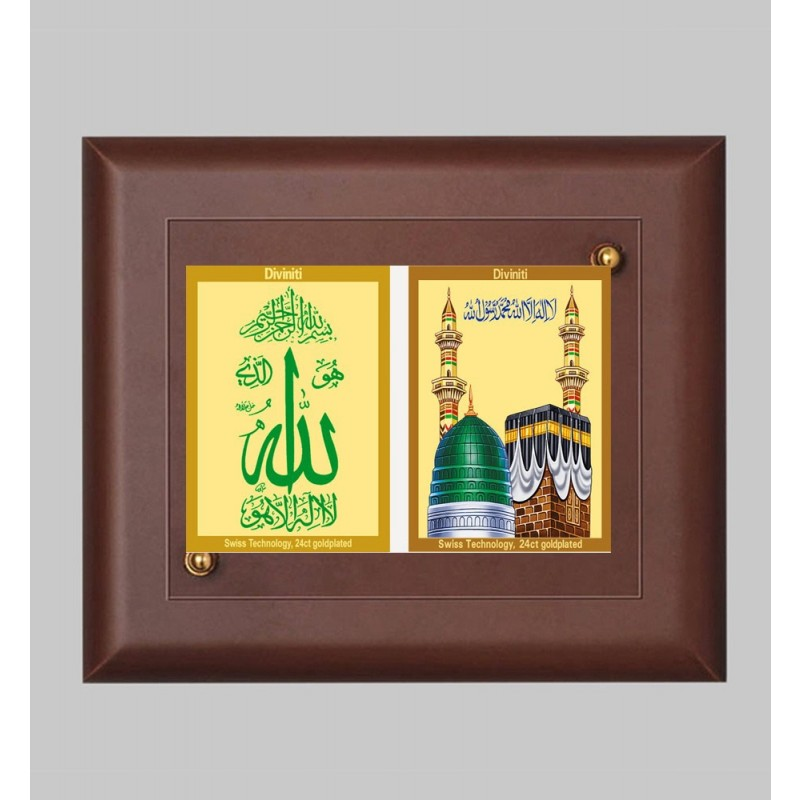 24K GOLD PLATED MDF FRAME SIZE 2 CLASSIC COLOR ALLAH & MECCA MADINA