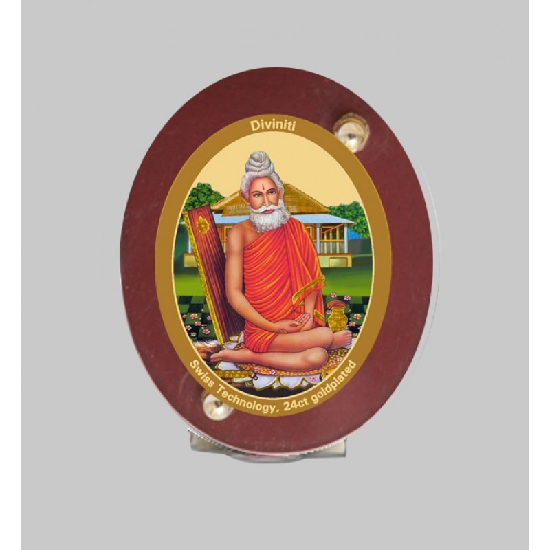 24K GOLD PLATED MDF 1D CLASSIC COLOR BABA LOKNATH