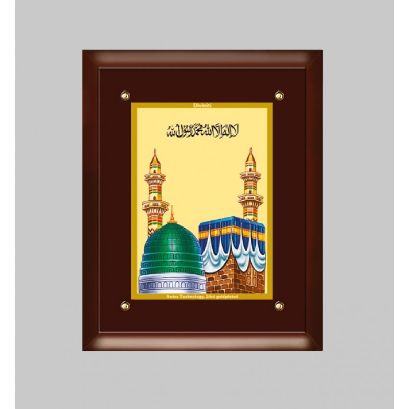 24K GOLD PLATED MDF FRAME SIZE 3 CLASSIC COLOR MECCA MADINA