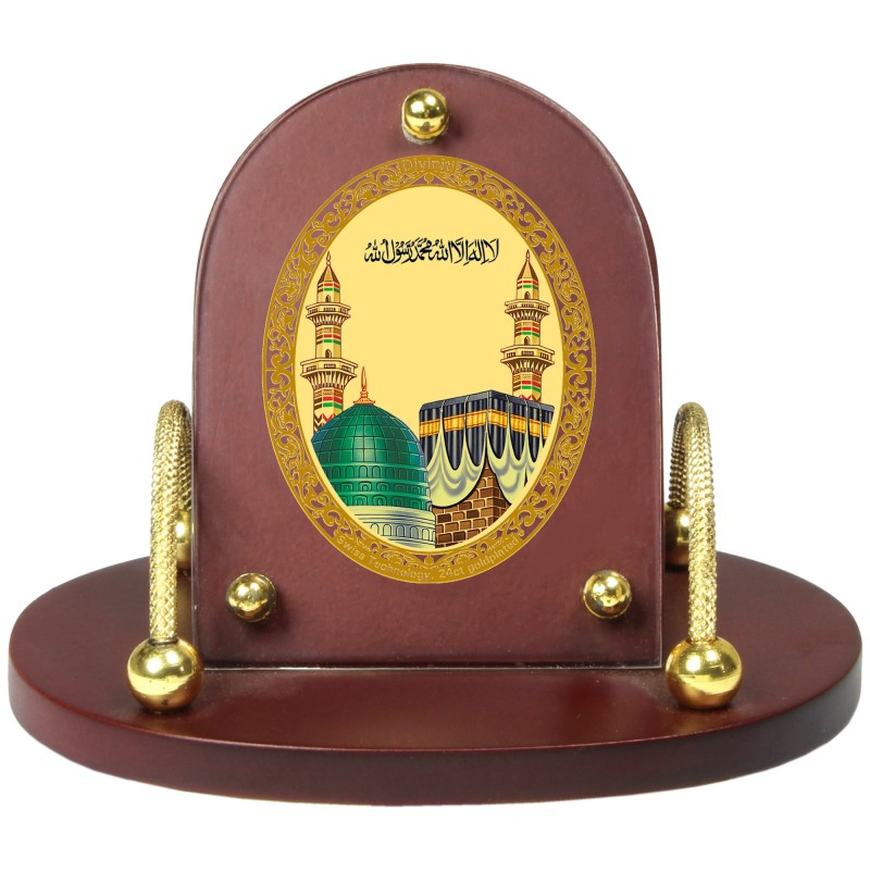 24K GOLD PLATED MDF 7D+ ROYALE CLASSIC MECCA MADINA