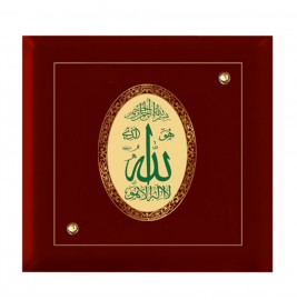 24K GOLD PLATED MDF FRAME SIZE 7D ROYALE COLOR ALLAH