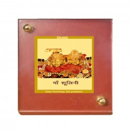 24K GOLD PLATED MDF 1B CLASSIC COLOR MAA SHOOLINI