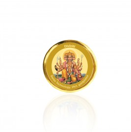 COIN SINGLE SIDED SIZE 3C PANCHMUKHI HANUMAN