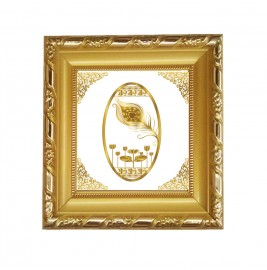DG FRAME 103 SIZE 1A ROYALE  GOLD  OVAL LOTUS FEATHER