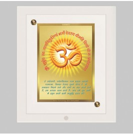 24K GOLD PLATED ACF FRAME SIZE 2 CLASSIC COLOR OM WITH GAYATRI MANTRA