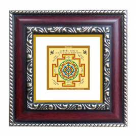 24K GOLD PLATED DG FRAME 105 SIZE 1A CLASSIC COLOR SHREE YANTRA