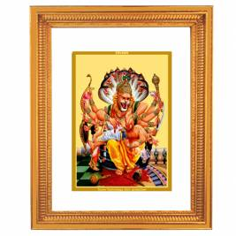DG FRAME 22 SIZE 4 CLASSIC COLOR RECTANGULAR NARSIMHA
